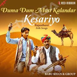 Duma Dum Mast Kalandar From Kesariyo - Rajasthani Folk Songs songs