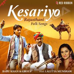 Kesariyo - Rajasthani Folk Songs songs