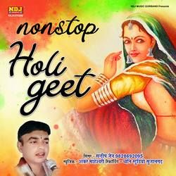Nonstop Holi Geet songs