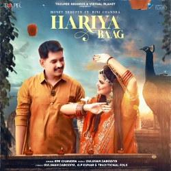 Hariya Baag songs