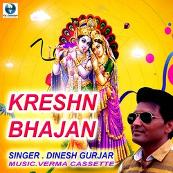 Kreshn Bhajan songs