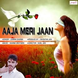 Aaja Meri Jaan songs