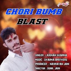 Chori Bumb Blast songs