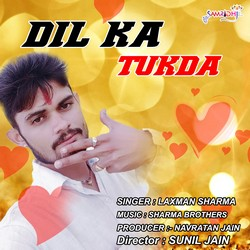 Dil Ka Tukda songs