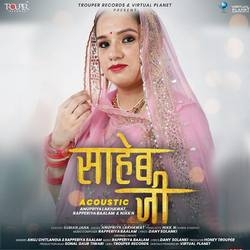 Saheb Ji - Acoustic songs