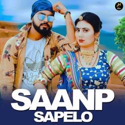 Sanp Sapelo songs