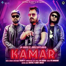 Kamar songs