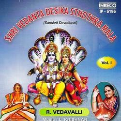 Shri Vedanta Desika Sthothra Mala Vol - 1