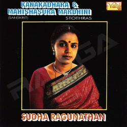 Kanakadhara & Mahishasura Mardhini
