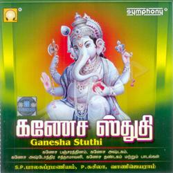 Ganesha Stuthi - SP. Balasubramaniam