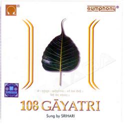 Listen to 108 Gayatri Chants songs from 108 Gayatri