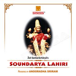 Listen to Soundarya Lahiri songs from Soundarya Lahiri - Anuradha Sriram