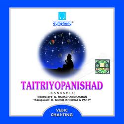 Listen to Bhrughu Valli songs from Taitriyopanishad