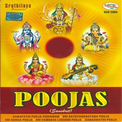 Listen to Vigneswarapooja And Sangalpam songs from Sri Durga Pooja - Vol 1