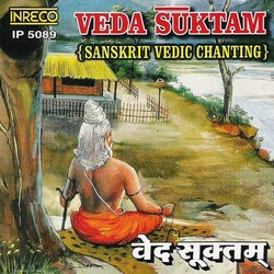 Listen to Veda Suktam Part - 2 songs from Veda Suktam - Vol 1