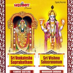 Sri Venkatesha Suprabatham And Sahasranamam