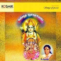Rama Gayathri songs
