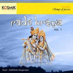 Rade Krisna - Vol 1 songs