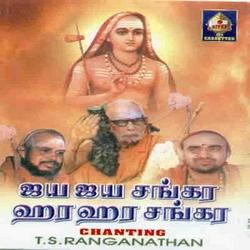 Listen to Jaya Jaya Shankara Hara Hara Shankara 2 songs from Jaya Jaya Shankara Hara Hara Shankara