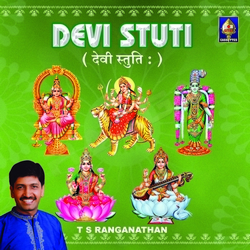 Listen to Meenakshee Pancharatnam songs from Devi Stuthi