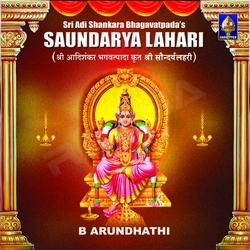 Sowndarya Lahari - B. Arundhathi songs