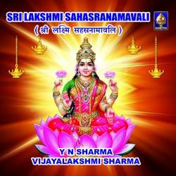 Sri Lakshmee Sahasranaamaavali songs