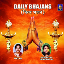 Daily Bhajans - Vol 1 (Part - 1)