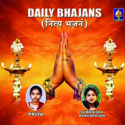 Daily Bhajans - Vol 1 (Part - 2) songs