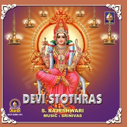 Devi Stothras songs