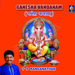 Listen to Ganesha Pancharatnam  songs from Ganesha Vandanam