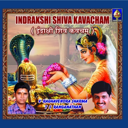 Indrakshi Siva Kavacham songs