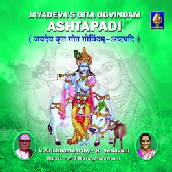 Listen to Samuditha Madhane songs from Jayadeva Ashtapadi - Vol 2