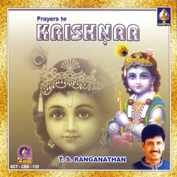 Prayers To Krishna