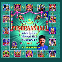Listen to Sri Vighneshwara songs from Pushpanjali - Vol 1