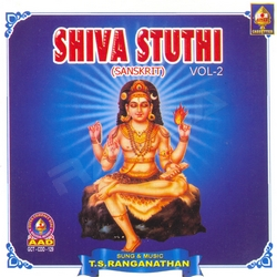 Listen to Nirvanashatkam songs from Shiva Stuthi - Vol 2