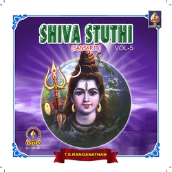 Shiva Stuthi - Vol 5 songs