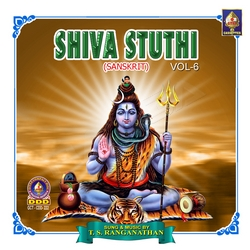 Listen to Shiva Nakshatramala Stotram songs from Shiva Stuthi - Vol 6