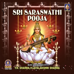 Sri Saraswathi Pooja songs