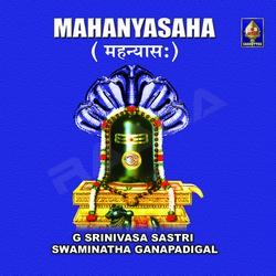 Listen to Mahanyaasaa 3 songs from Mahanyaasaa
