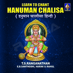 Listen to Hanuman Chalisa songs from Learn To Chant Hanumaan Chaaleesaa