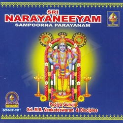Listen to Dashakams 5 songs from Sri Narayaneeyam - Vol 1 (Part 1)