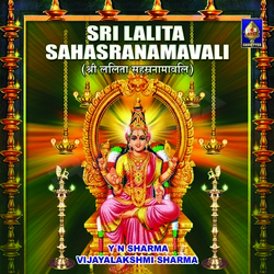 Sri Lalitaa Sahasranaamaavali songs