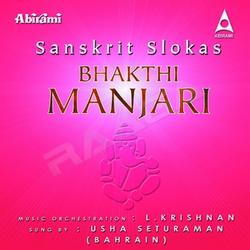 Bhakthi Manjari songs
