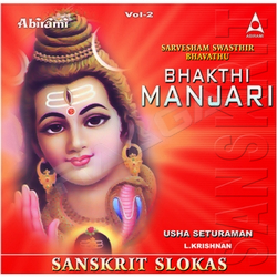 Bhakthi Manjari - Vol 2 songs