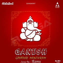 Ganesh Gayathri Manthram songs