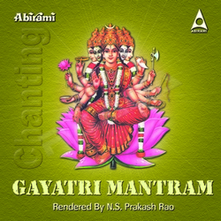 Gayathri Manthram songs