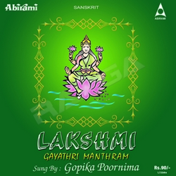Lakshmi Gayathri Manthram songs
