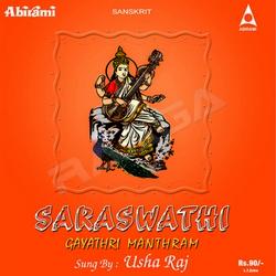 Saraswathi Gayathri Manthram songs
