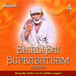 Listen to Sai Studthi songs from Shirdi Sai Suprabatham