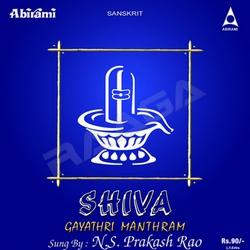 Shiva Gayathri Manthram songs